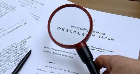 Новые законопроекты в сентябре, которые очень облегчат жизнь всем пенсионерам России