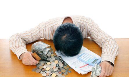 сложная финансовой ситуации