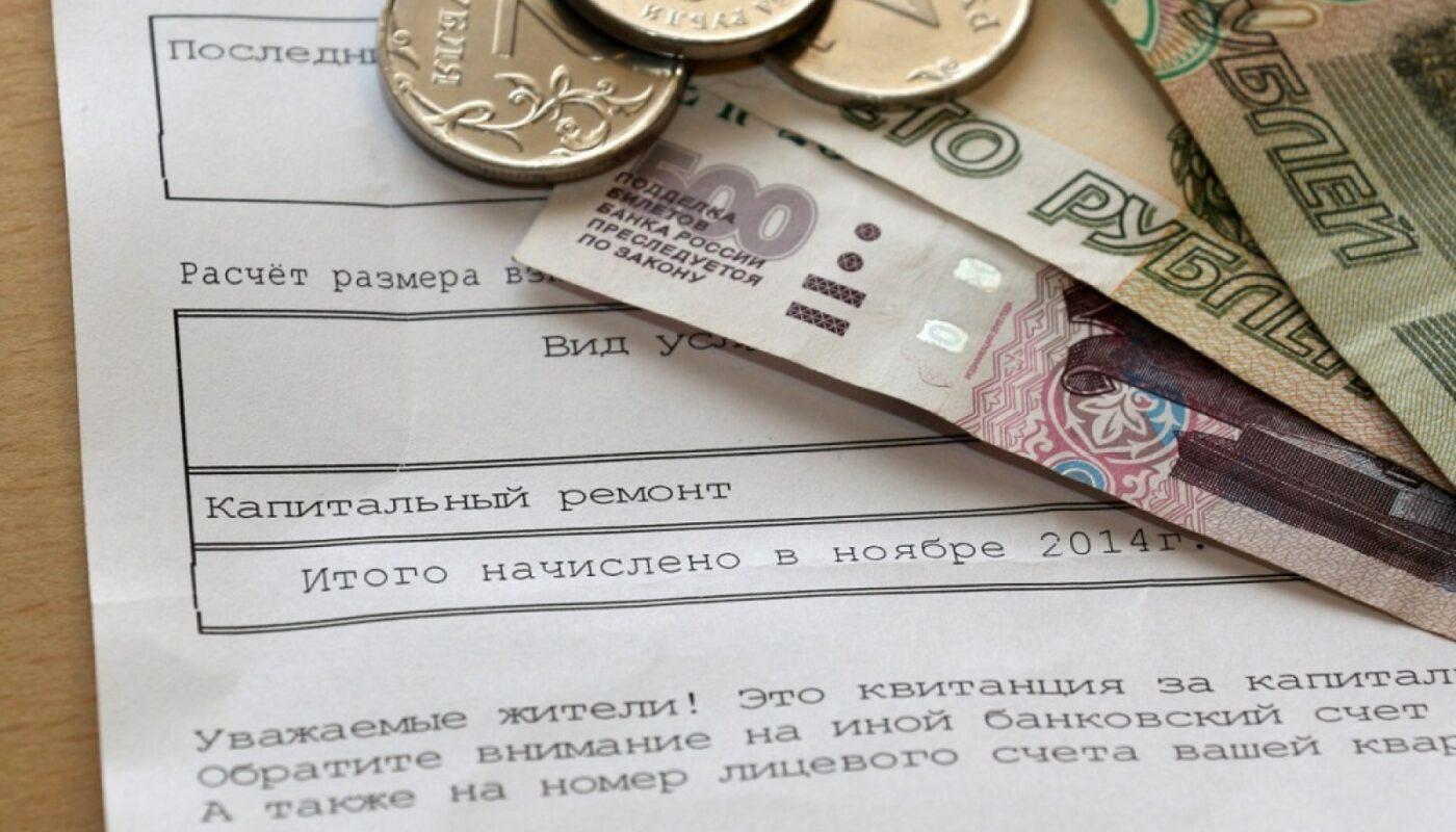 Должен ли арендатор платить за капитальный ремонт