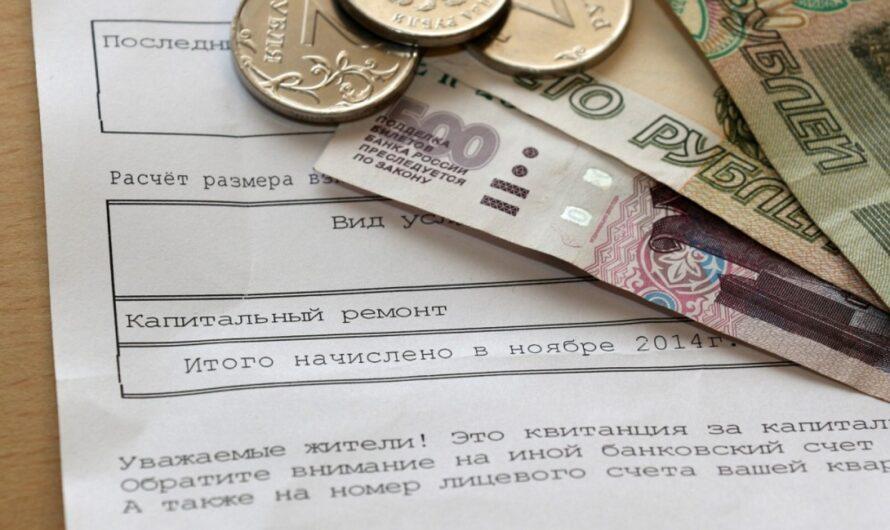 Должен ли арендатор платить за капитальный ремонт, что говорит закон?