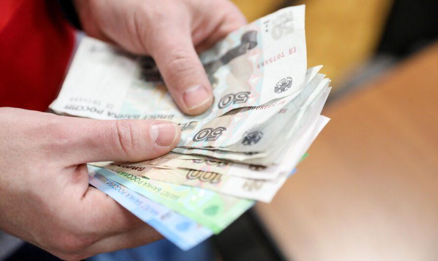 Какие положены выплаты малоимущим семьям?