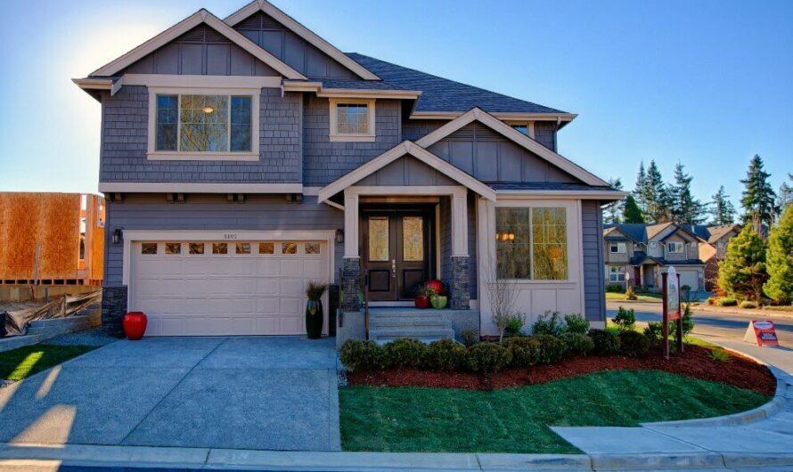 Домовладение и дом в чём разница?