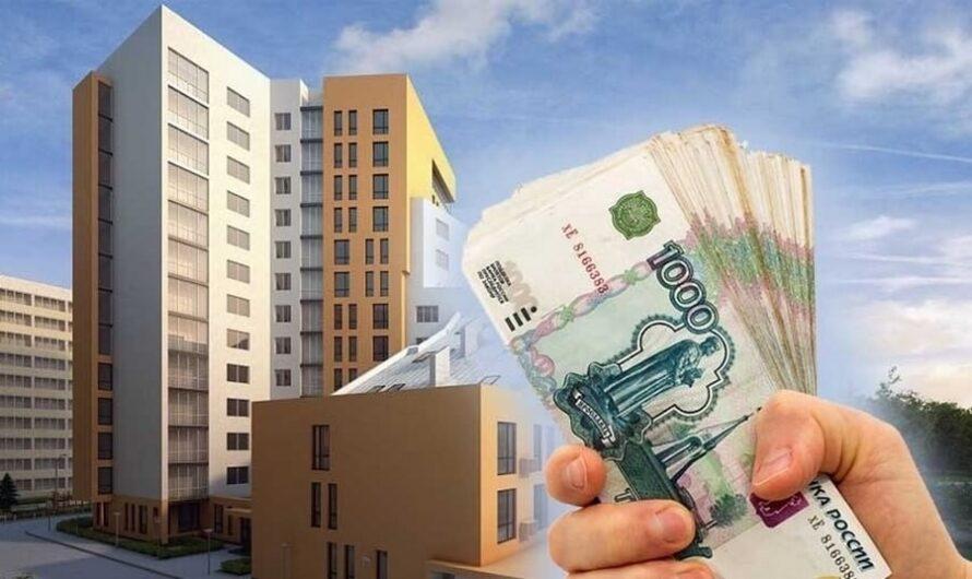Где выдают жилищный займ?