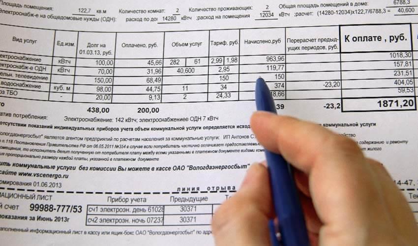 Оплата ЖКХ по лицевому счету проверка и способы оплаты